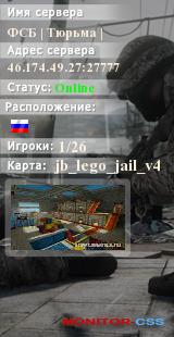 Jail сервера для css мониторинг v34 как сделать опрос на сайте ucoz